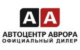 Автоцентр Аврора
